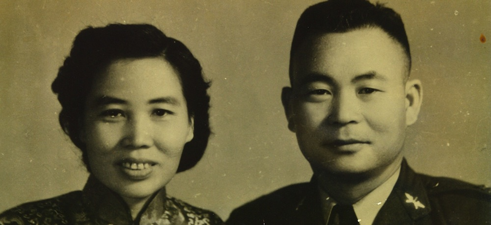 At an Irish-American Funeral Home I Found My Chinese Roots
