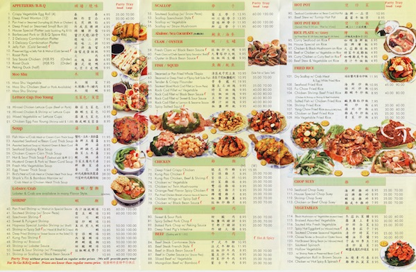 Hop Woo, Chinese restaurant, menu