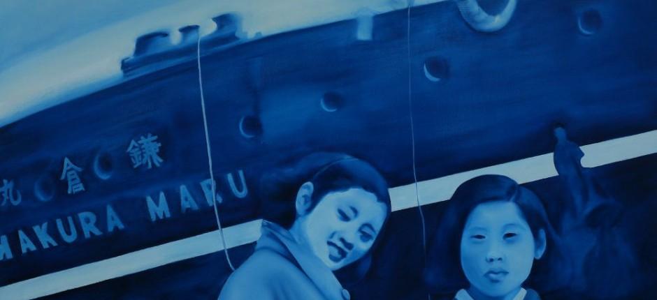 MAIN_Kina_Kibei_Nisei_2012